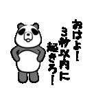 ドSパンダ(個別スタンプ:09)