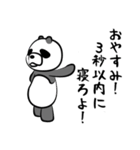 ドSパンダ(個別スタンプ:11)