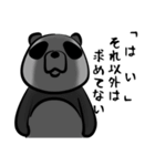 ドSパンダ(個別スタンプ:14)