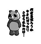 ドSパンダ(個別スタンプ:17)