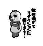 ドSパンダ(個別スタンプ:18)