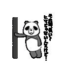 ドSパンダ(個別スタンプ:19)