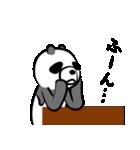 ドSパンダ(個別スタンプ:22)