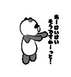 ドSパンダ(個別スタンプ:23)