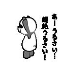ドSパンダ(個別スタンプ:24)