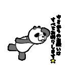 ドSパンダ(個別スタンプ:25)
