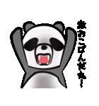ドSパンダ(個別スタンプ:27)