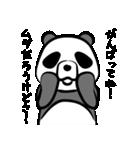 ドSパンダ(個別スタンプ:30)