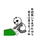 ドSパンダ(個別スタンプ:31)