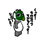 ドSパンダ(個別スタンプ:32)