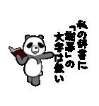 ドSパンダ(個別スタンプ:33)