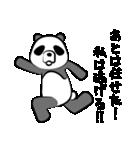 ドSパンダ(個別スタンプ:35)
