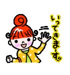 赤毛のくるり(個別スタンプ:02)