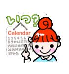 赤毛のくるり(個別スタンプ:04)