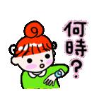 赤毛のくるり(個別スタンプ:05)