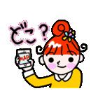 赤毛のくるり(個別スタンプ:06)