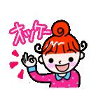 赤毛のくるり(個別スタンプ:07)