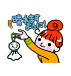 赤毛のくるり(個別スタンプ:08)