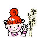 赤毛のくるり(個別スタンプ:09)