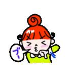 赤毛のくるり(個別スタンプ:12)