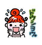 赤毛のくるり(個別スタンプ:13)