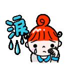 赤毛のくるり(個別スタンプ:16)