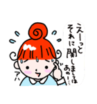 赤毛のくるり(個別スタンプ:17)