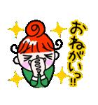 赤毛のくるり(個別スタンプ:20)