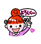 赤毛のくるり(個別スタンプ:21)