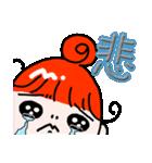 赤毛のくるり(個別スタンプ:28)