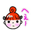赤毛のくるり(個別スタンプ:29)