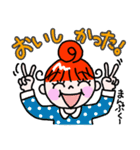 赤毛のくるり(個別スタンプ:31)