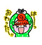 赤毛のくるり(個別スタンプ:36)