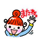 赤毛のくるり(個別スタンプ:38)