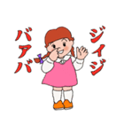 Yesss is Ekko(個別スタンプ:01)