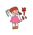 Yesss is Ekko(個別スタンプ:02)