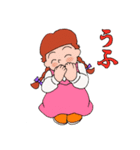 Yesss is Ekko(個別スタンプ:03)