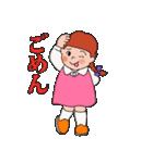 Yesss is Ekko(個別スタンプ:04)