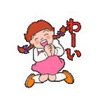 Yesss is Ekko(個別スタンプ:05)