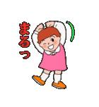 Yesss is Ekko(個別スタンプ:06)