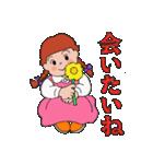Yesss is Ekko(個別スタンプ:07)
