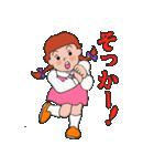 Yesss is Ekko(個別スタンプ:08)