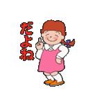 Yesss is Ekko(個別スタンプ:09)