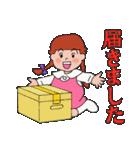 Yesss is Ekko(個別スタンプ:10)