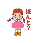 Yesss is Ekko(個別スタンプ:14)