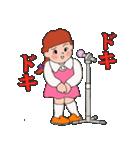 Yesss is Ekko(個別スタンプ:20)