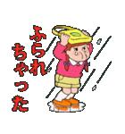Yesss is Ekko(個別スタンプ:22)