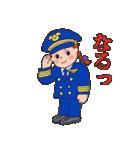 Yesss is Ekko(個別スタンプ:23)