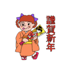 Yesss is Ekko(個別スタンプ:34)
