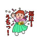 Yesss is Ekko(個別スタンプ:36)